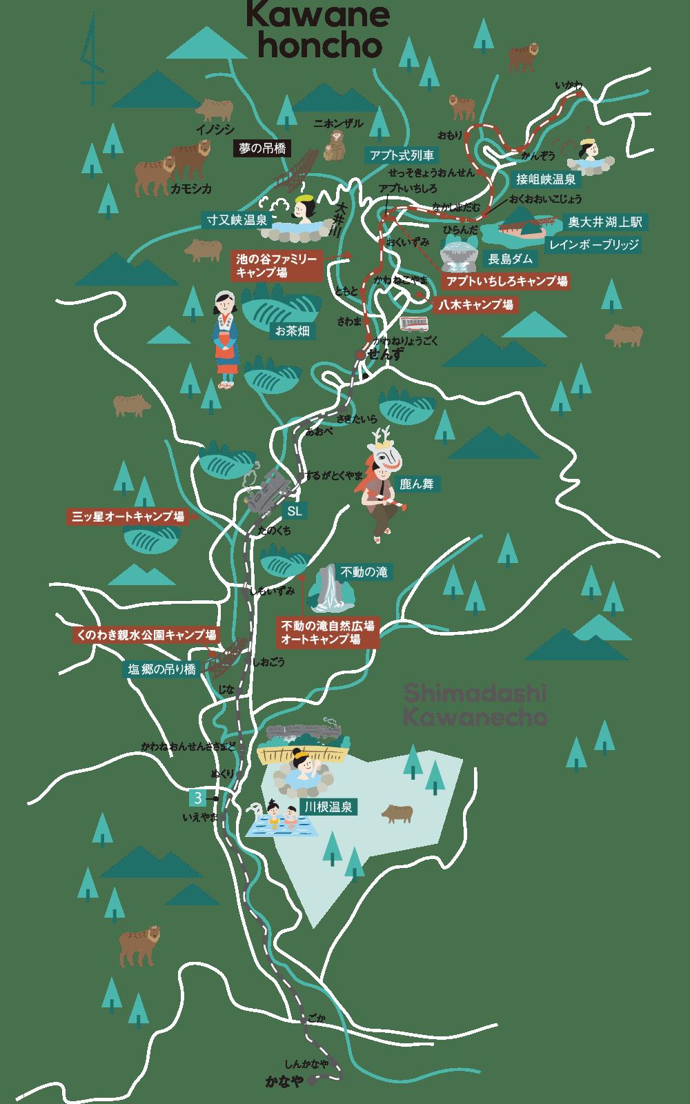 Kawane honcho map